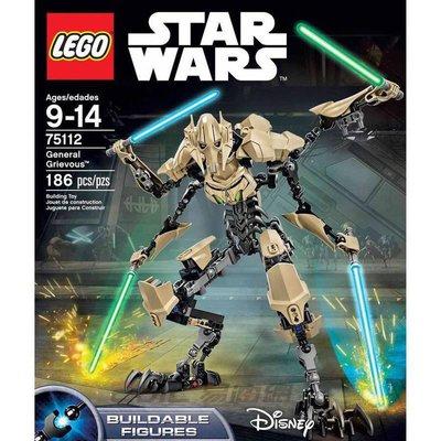 【易油網】LEGO 75112 樂高 Star War 星際大戰 葛里維斯將軍 General Grievous【缺貨】