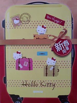 Hello Kitty 行李箱 20吋,密碼鎖、4輪360度旋轉,桂格贈,有4個