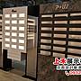 上禾玻璃櫥櫃- 台南高雄屏東- 化妝品櫃 專營珠...