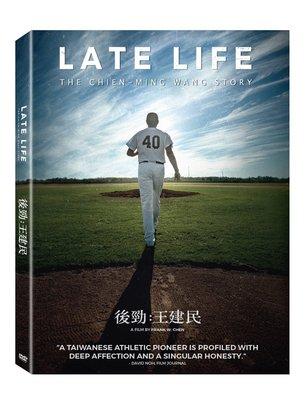 【日昇小棧】DVD-後勁:王建民-全98分鐘【全新正版-附發票】9/06