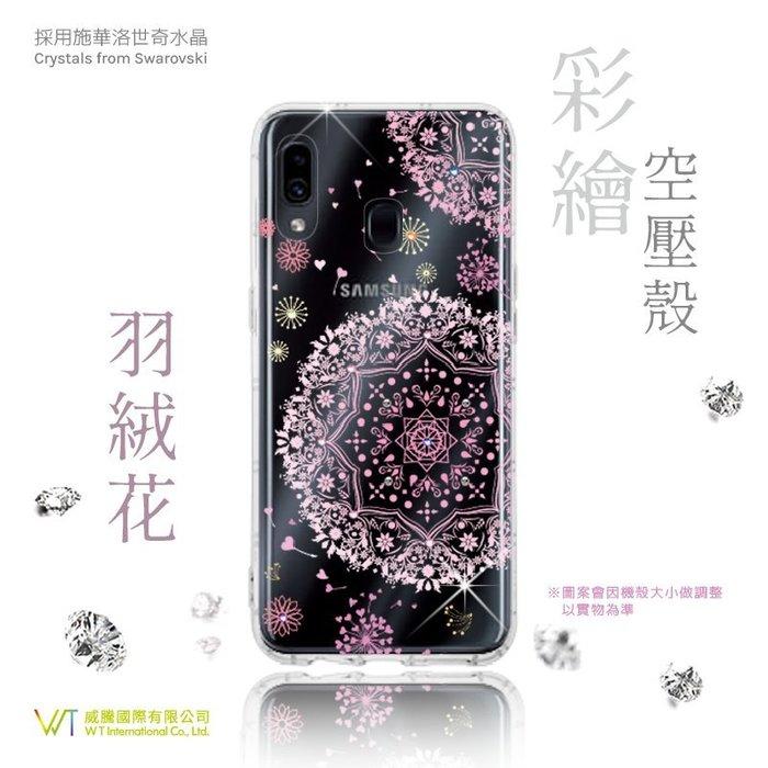 【WT 威騰國際】Samsung Galaxy A30_『羽絨花』施華洛世奇水晶 彩繪空壓 軟殼 保護殼