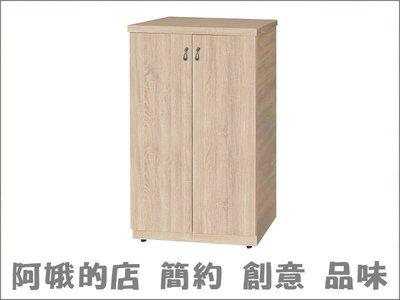513-521-359 2x3.5尺梧桐色開門鞋櫃 台北滿$5000免運費【阿娥的店】