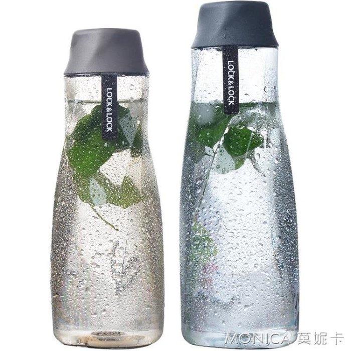 水杯塑膠便攜旗艦店隨手杯男女學生水壺戶外運動杯子