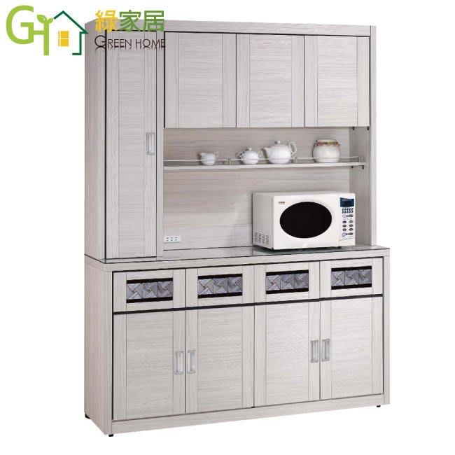 【綠家居】安格多 現代5尺多功能玻璃餐櫃/收納櫃組合(上+下座)