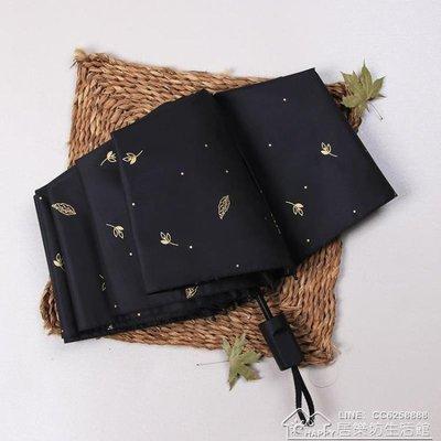 太陽傘遮陽傘防曬防紫外線女折疊晴雨傘兩用超輕韓國小清新upf50