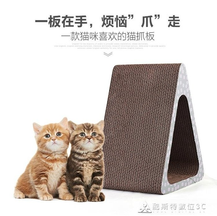 貓抓板 貓抓板貓玩具瓦楞紙貓磨爪板磨爪器耐磨貓薄荷寵物貓咪用品 YXS