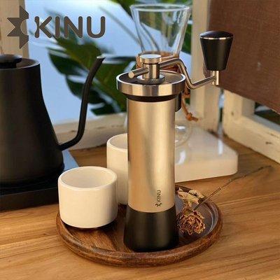 咖啡器具德國原裝精工制造 KINU M47 CLASSIC 咖啡手搖磨豆機順豐磨豆機