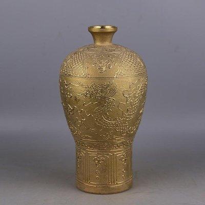 【三顧茅廬】大明宣德年制鎏金單龍紋梅瓶 官窯古瓷器手工瓷古玩收藏擺件