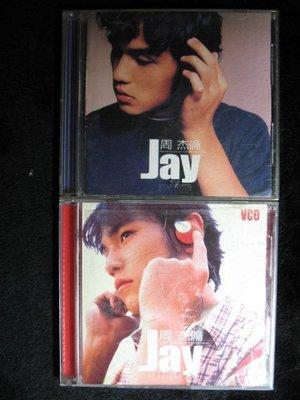 周杰倫 Jay - 同名專輯 - 2000年阿爾發唱片 CD+VCD版 - 保存佳9成新 - 501元起標 Y34