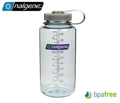 丹大戶外【Nalgene】寬嘴水壺 1000c.c Tritan材質 防漏、耐用不含雙酚A 2178-2053 水藍