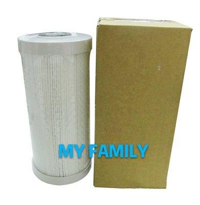 【MY FAMILY】濾博士適用  全戶濾淨系統適用台製複合式濾心,雙效濾芯 10吋大胖 台灣製造複合式水塔淨水器濾心