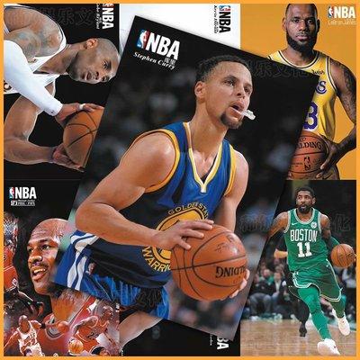 NBA球星海報 全明星籃球明星卡貼科比哈登歐文庫里詹姆斯艾弗森