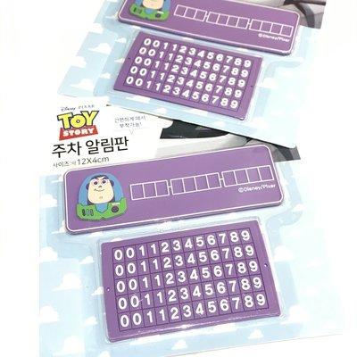 全新 韓國代購 迪士尼 Disney Toys Story Buzz 巴斯光年 電話號碼牌 現貨(可旺角門市自取)