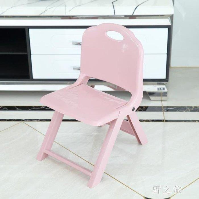 折疊椅  加厚折疊凳靠背塑料便攜式家用戶外創意小板凳兒童椅 MK9079