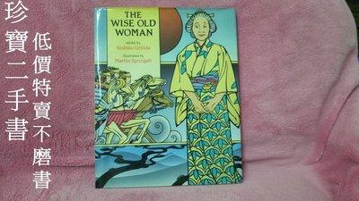 【珍寶二手書齋B8】The Wise Old Woman: Retold by Yoshiko Uchida