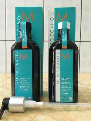優油專賣2件免運 原裝正品附發票Moroccanoil摩洛哥優油 200ml [清爽型] [一般型] 限時促銷請勿錯過