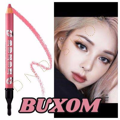 💎現貨💎 BUXOM Plumpline Lip Liner 雙頭唇筆 唇線筆 PONY推薦💕