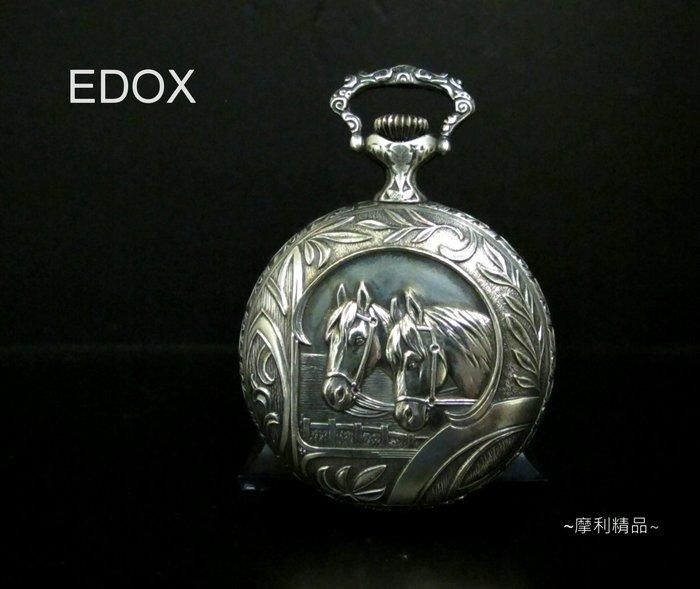 【摩利精品】EDOX 依度手上鍊古董懷錶  *真品* 低價特賣
