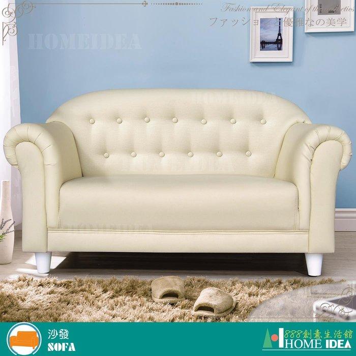 『888創意生活館』390-B250-04米莉米白雙人皮沙發$7,500元(11皮沙發布沙發組L型修理沙發家)高雄家具