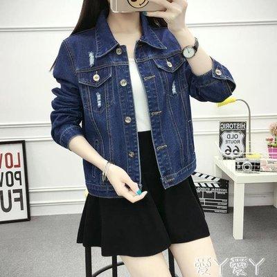 牛仔外套女短款修身顯瘦韓版春秋季裝新款...