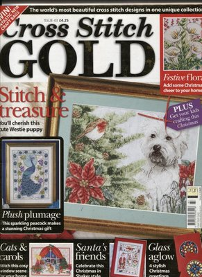 紅蘿蔔工作坊/美國刺繡手工藝書=Cross Stitch GOLD ISSUE43