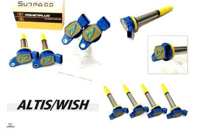 小傑--全新 聖帕斯 SURPASS POWER PLUS 強化考爾 WISH ALTIS SINTA RAV4 4代