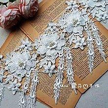 『ღIAsa 愛莎ღ手作雜貨』(50cm)高品質厚滌綸水溶立體釘珠花朵服裝蕾絲花邊DIY婚紗家居服裝輔料