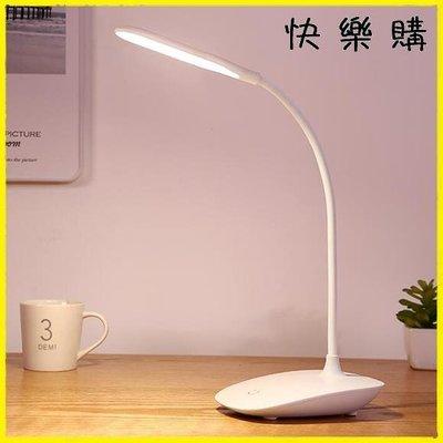護眼檯燈  兒童LED小臺燈護眼書桌可充電USB檯燈