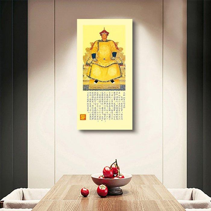 清朝皇帝畫像康熙雍正乾隆順治掛畫書房辦公室裝飾畫中堂無框掛畫(多款可選)