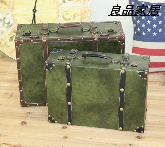 【優上精品】琥珀綠手提箱vintage復古化妝箱純色登機箱旅行箱收納箱櫥窗箱(Z-P3218)