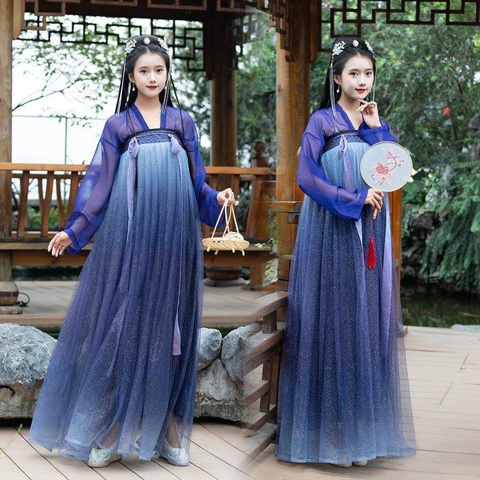 壹月☀2019春夏季中國風日常改良漢服抖音同款北極星紫色漸變色襦裙學生