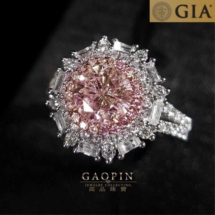 【高品珠寶】GIA1.03克拉粉鑽石戒指 女戒 18K #2416
