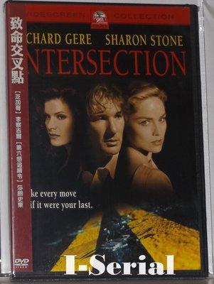 E4/ 全新正版DVD / 致命交叉點 INTERSECTION (麻雀變鳳凰 李察吉爾)