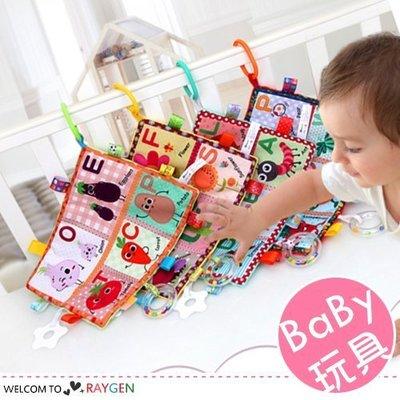 八號倉庫 創意蔬菜水果印花標籤牙膠寶寶安撫巾 床掛【2B214G685】