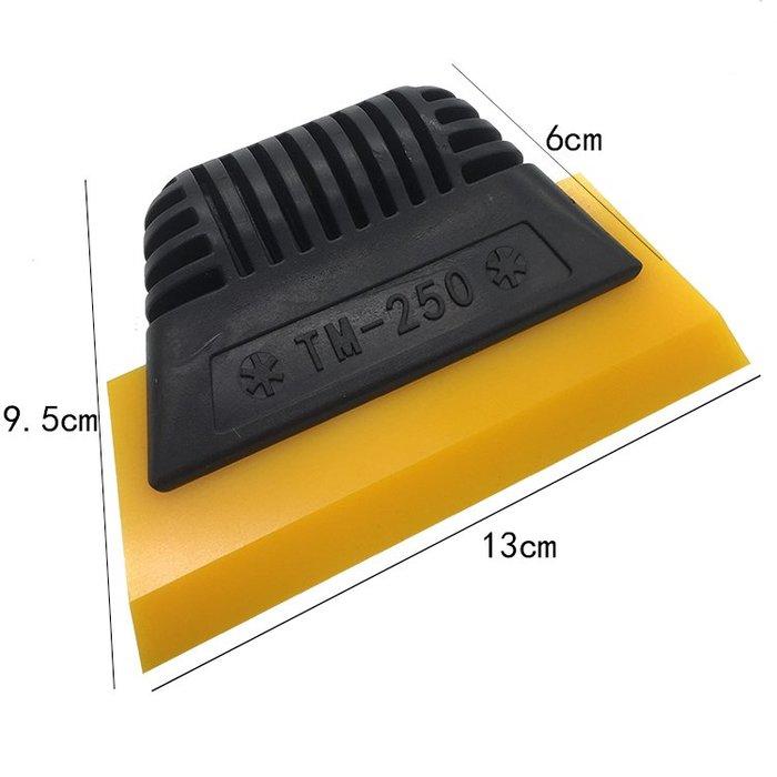 聚吉小屋 #汽車貼膜工具 TPU透明膜專用刮板 隱形車衣帶手柄貼膜刮板工具