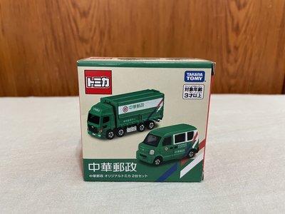 Tomica限量中華郵政車 附贈多美小汽車節明信片