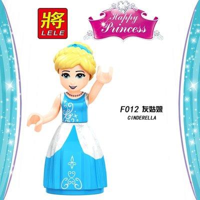 【台中積木老頑童玩具屋】F012 將牌袋裝積木人偶 迪士尼公主系列 灰姑娘 女孩系列