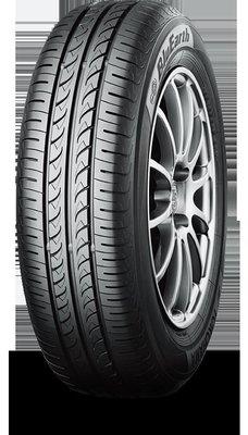 YOKOHAMA 橫濱輪胎 最新花紋 AE01F 195/65/15  日本製  限量特價