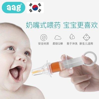 嬰幼兒喂藥器神器防嗆針筒奶嘴式 兒童寶寶喂藥器嬰兒喂水喝水