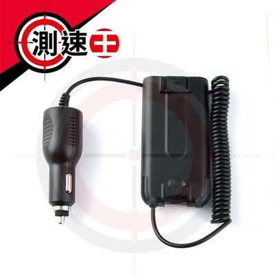 【專用假電池】ZS Aitalk AT-1205A 無線電 車充假電池 點菸器 車用電源 內置穩壓器和濾波器