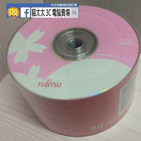 貓太太【3C電腦賣場】Fujitsu 80分 CDR 50片裝 錸德製造