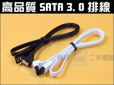 【樺仔中古電腦】全新高品質 SATA3.0線 SATAIII L型 排線 (SAS/ SSD/ SATA 3.0線) 台北市