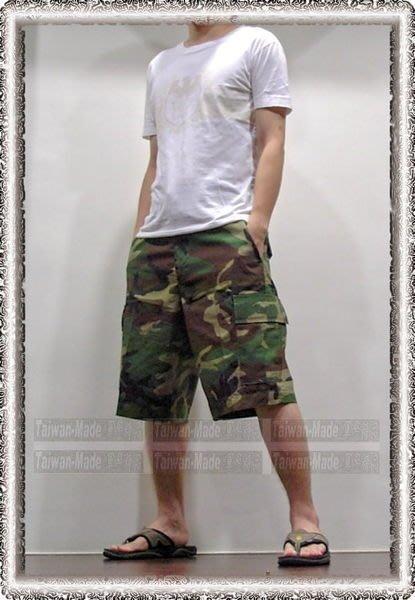 《甲補庫》_美軍叢林迷彩五分褲 ___多口袋五分褲、綠色迷彩短褲