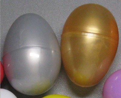 金銀色蛋空扭蛋球扭蛋殼抽獎球開口球摸彩球尾牙春酒活動婚禮小物~鵝蛋大