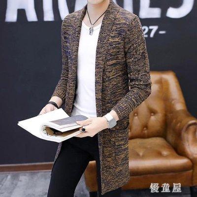 大尺碼男士風衣外套 中長款秋披風男秋季新款韓版學生長衣針織開衫 QG8138