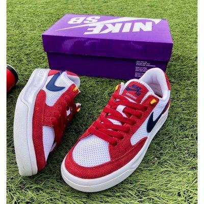 Nike SB Adversary 白紅藍 CJ0887-600