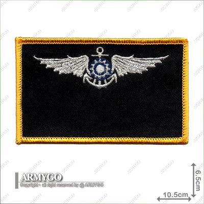 【ARMYGO】海軍航空隊空白布名牌...