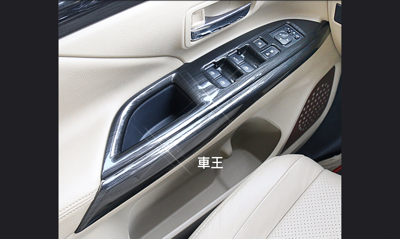 【車王汽車精品百貨】三菱 Mitsubishi 2017 Outlander  黑鈦 內車門飾條 內扶手飾條