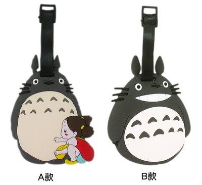 【卡漫迷】 龍貓 行李 吊牌 二款選一...