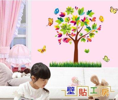 壁貼工房-三代大尺寸 創意可移動壁貼 壁紙 牆貼  彩色樹  AY7114